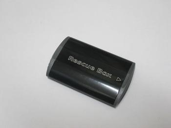 Resize0449