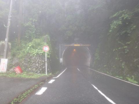 滋賀坂トンネル