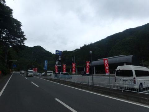 上野「川の駅」